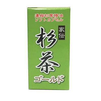 家伝 杉茶ゴールド ソフトカプセル 100粒 3個セット【送料無料】