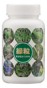 緑粒 300粒 3箱セット