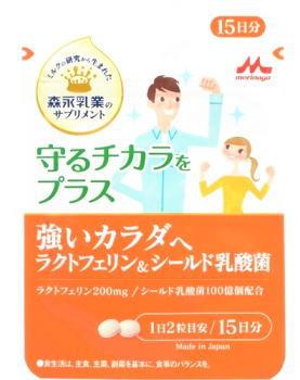 強いカラダへ ラクトフェリン&シールド乳酸菌 30粒 10個セット【送料無料】