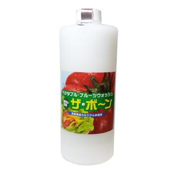ベジタブル・フルーツウォッシュ ザ・ボーン 1000mL 10本セット【送料無料】