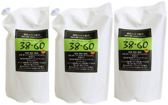 男性用 体臭 38・60柿渋ボディシャンプー 詰替用 1500mL 3袋セット【送料無料】ボディソープ