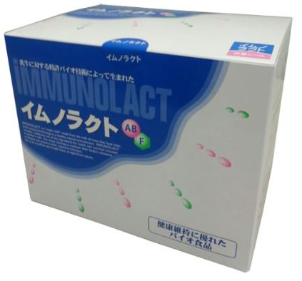 イムノラクト 顆粒 30袋(5箱+1箱プレゼント)免疫ミルク【送料無料】