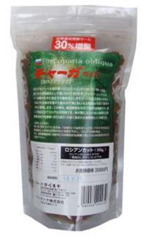 チャーガ カバノアナタケ 150g+30%増量 3個セット【送料無料】