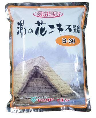 薬用入浴剤 ヤングビーナス(湯の花配合) 2.7Kg 3個セット【送料無料】