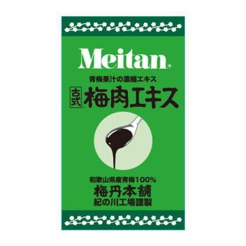 梅丹本舗 古式梅肉エキス 90g 5個セット【送料無料】国産梅100%