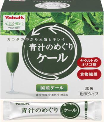 ヤクルト 青汁のめぐりケール青汁 225g(7.5g×30袋)6個セット【送料無料】国産ケール使用