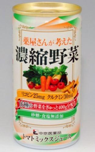 薬屋さんが考えた濃縮野菜 190g 60本セット(2ケース)【送料無料】
