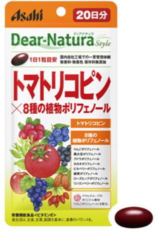 アサヒ ディアナチュラ スタイル トマトリコピン×8種の植物 ポリフェノール 20粒 10個セット【送料無料】