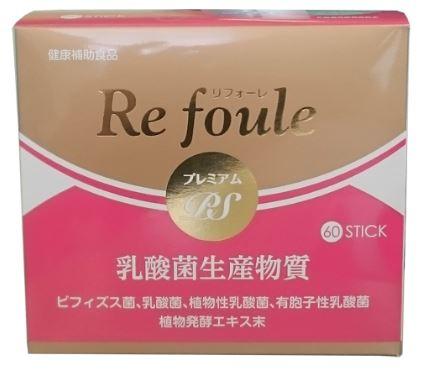 乳酸菌 リフォーレ プレミアム PS 60包 3個セット【送料無料】