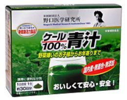 野口医学研究所 ケール100% 青汁 30包 6個セット【送料無料】
