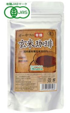 オーサワの有機玄米珈琲 100g 10個セット【有機JAS認定】【送料無料】