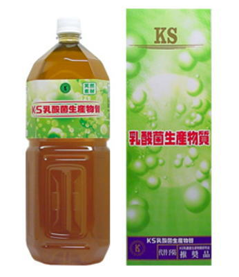 KS乳酸菌生産物質 2000mL【送料無料】【5】