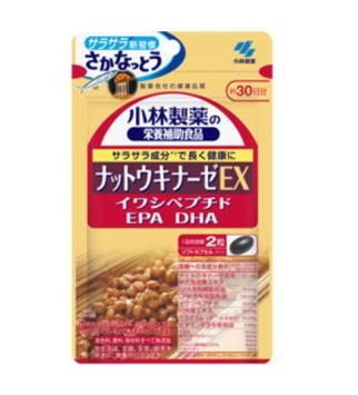 小林製薬 ナットウキナーゼ EX 60粒 10個セット