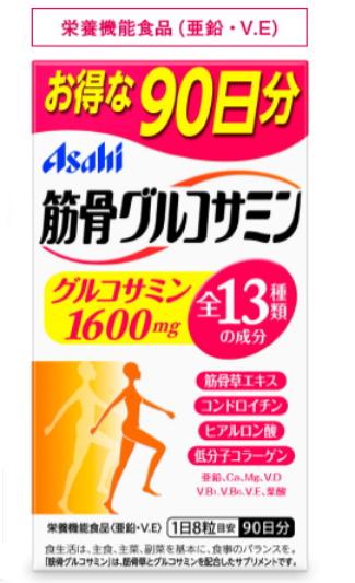アサヒ 筋骨グルコサミン 720粒 6個セット【送料無料】