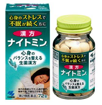 【第2類医薬品】小林製薬 漢方ナイトミン 72錠 5箱セット【送料無料】