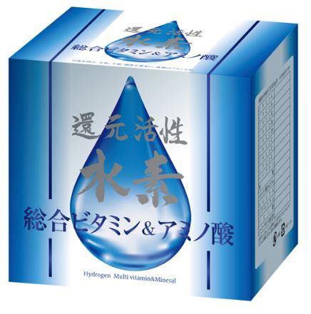 還元活性 水素 総合ビタミン&アミノ酸 60包 3個セット【送料無料】【栄養機能性食品】