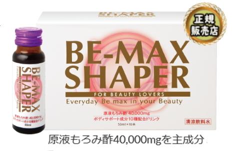 BE-MAX SHAPER( ビーマックス シェーパー)(50ml×10本) 4箱セット【送料無料】【正規販売店】【20】