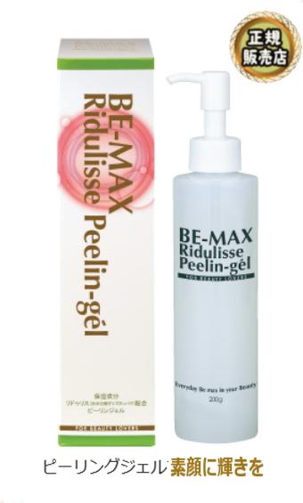 BE-MAX Ridulisse Peelin-gel(リデュリス ピーリンジェル)200g 3本セット BE-MAX【送料無料 Ridulisse】【正規販売店】【20】, YOCHIKA 京都下鴨店:326fecfd --- officewill.xsrv.jp