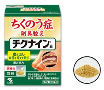 【第2類医薬品】小林製薬 チクナイン 28包 5個セット【送料無料】
