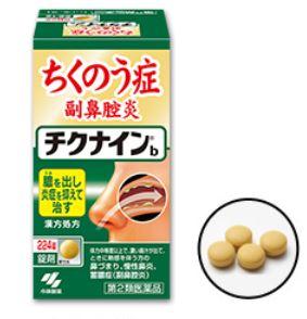 【第2類医薬品】小林製薬 チクナイン錠 224錠 5個セット【送料無料】
