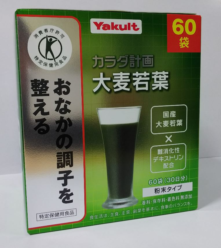 ヤクルト カラダ計画 大麦若葉 60袋 5個セット【送料無料】【特定保健用食品】