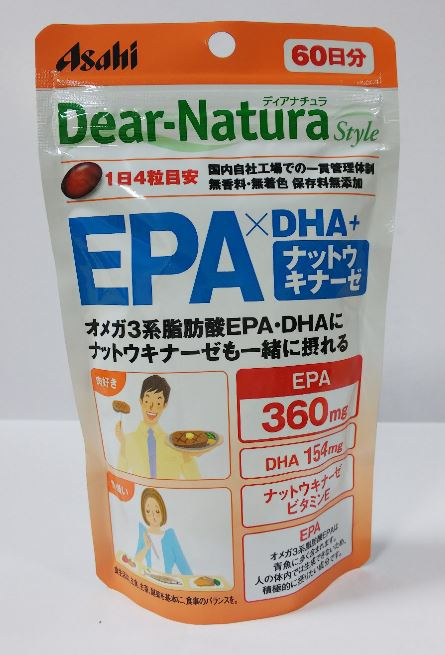 アサヒ ディアナチュラ スタイル EPA×DHA+ナットウキナーゼ 240粒(60日分)6個セット【送料無料】