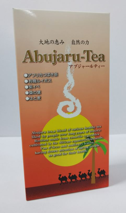 アブジャールティー (2g×30包) 8個セット【送料無料】つばき茶