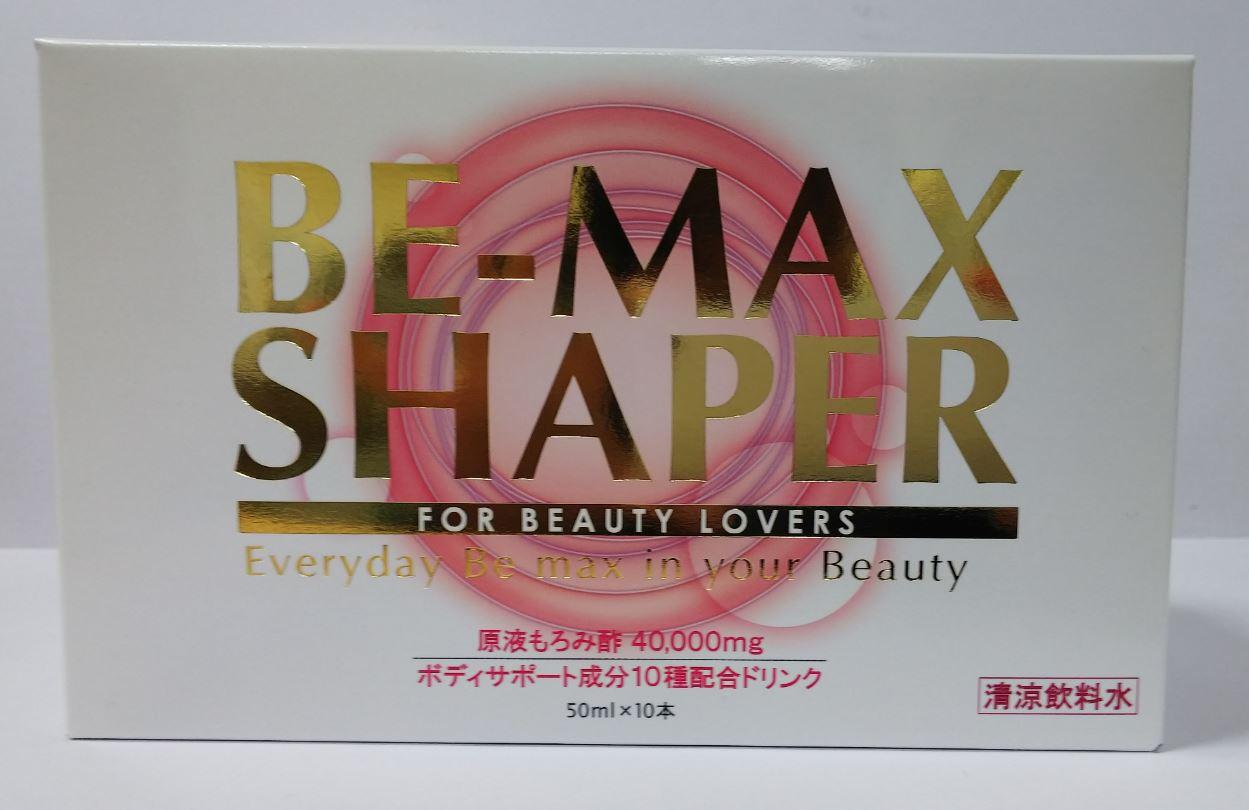 BE-MAX SHAPER(ビーマックス シェーパー)(50ml×10本)6箱セット【送料無料】【正規販売店】【20】