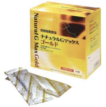 【14包プレゼント】黒酵母発酵液 ナチュラルGマックス ゴールド (17g×30包) 2個セット+14包【送料無料】【10】