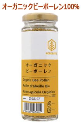オーガニック ビーポーレン 80g 5個セット【送料無料】
