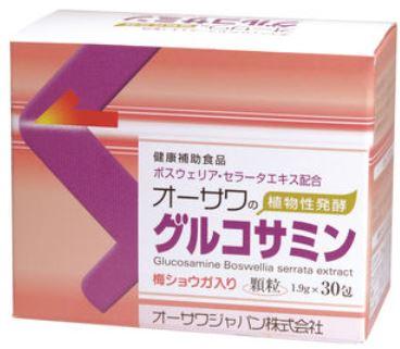 オーサワの植物性発酵 グルコサミン(1.9g×30包) 3個セット【送料無料】