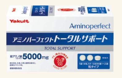 ヤクルト アミノパーフェクト トータルサポート (14粒×30袋) 10個セット【送料無料】