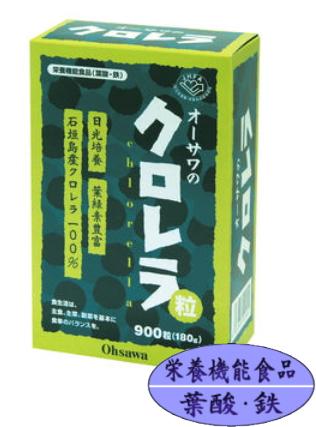 オーサワジャパン オーサワのクロレラ粒(石垣島産) 900粒 5個セット【送料無料】
