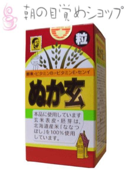 杉食 ぬか玄 粒 (250mg×560粒) 15個セット【送料無料】