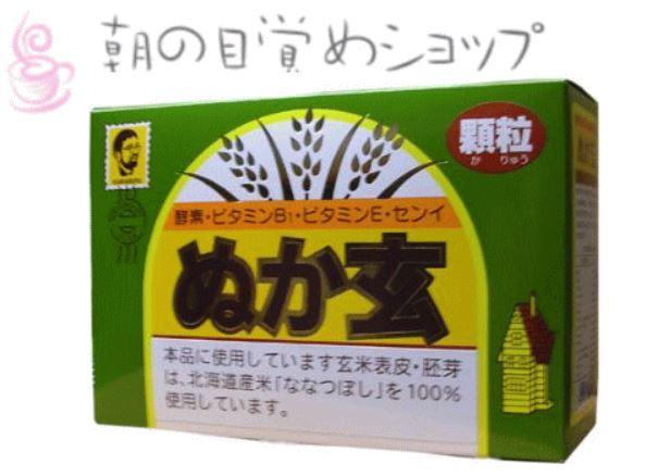 杉食 ぬか玄 顆粒 (2g×80包) 15個セット【送料無料】
