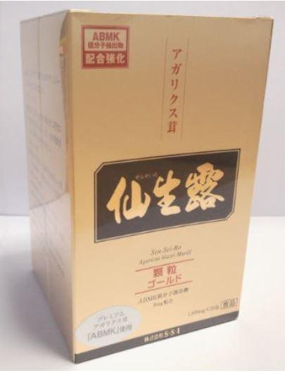 S・S・I 仙生露 顆粒ゴールド 30袋 5個セット【送料無料】アガリクス茸