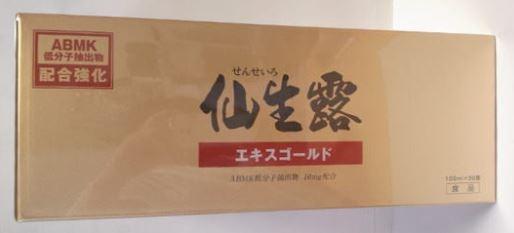 S・S・I 仙生露 エキスゴールド(100mL×30袋)2個セット【送料無料】アガリクス茸