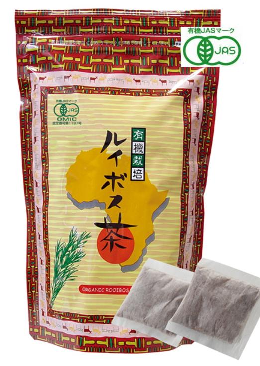 有機栽培 ルイボス茶(3.5g×50包) 5個セット【有機JAS認定】【送料無料】 ルイボスティー