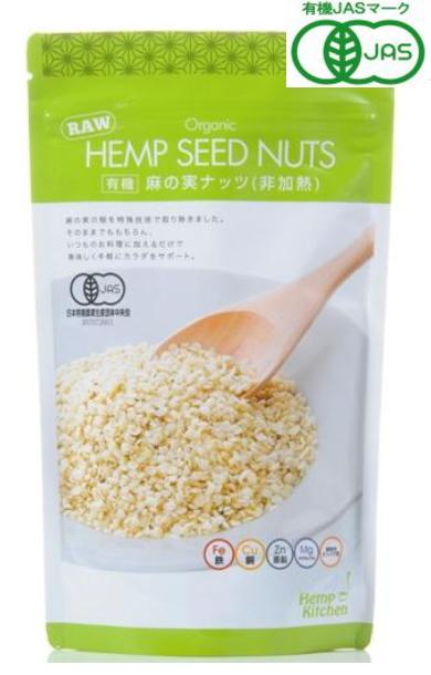 ヘンプキッチン 有機 麻の実ナッツ(非加熱) 180g 6個セット【有機JAS認定】【送料無料】【2】