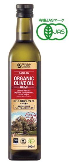 カナーン 有機オリーブオイル(ルミ種)500ml 6本セット【送料無料】【有機JAS認定】