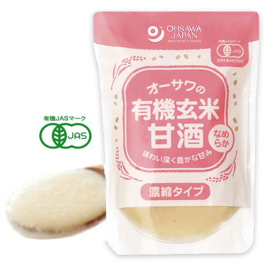 オーサワジャパン オーサワの有機玄米甘酒(なめらか) 200g 15個セット【有機JAS認定】