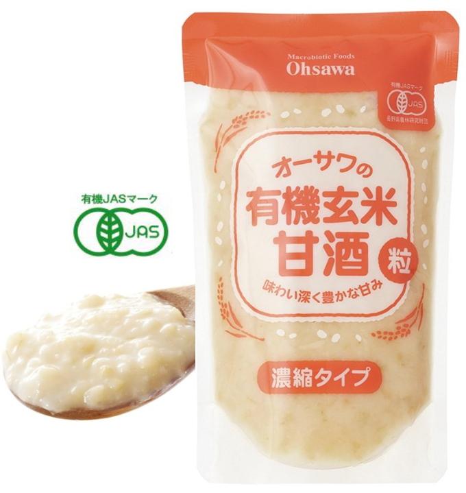オーサワジャパン オーサワの有機玄米甘酒(粒) 250g 60個セット【送料無料】【有機JAS認定】