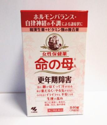 【第2類医薬品】小林製薬 命の母A 840錠 3箱セット【送料無料】