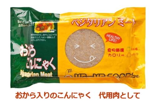 マーマ食品 おからこんにゃく(ベジタリアンミート)340g