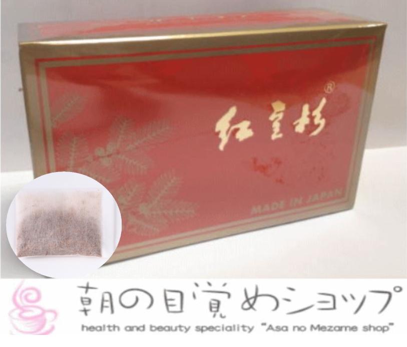 【あす楽】タキタス 紅豆杉茶 (こうとうすぎちゃ) 2g×30包【送料無料】【10】