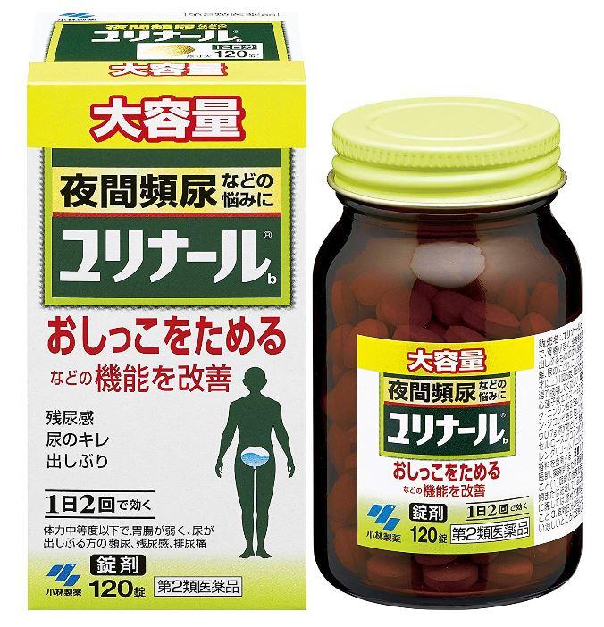 【第2類医薬品】小林製薬 ユリナール錠 120錠 5個セット【送料無料】残尿感 夜間頻尿