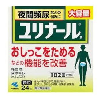 【第2類医薬品】小林製薬 ユリナール 24包 4個セット【送料無料】 残尿感 夜間頻尿