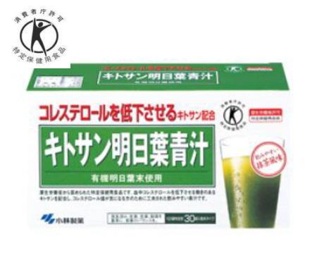 小林製薬 キトサン明日葉青汁 30袋 8個セット【送料無料】【特定保健用食品】