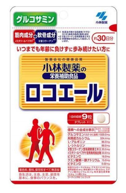 小林製薬 ロコエール 270粒(30日分) 6個セット【送料無料/ネコポス発送】