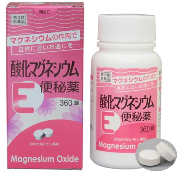 【第3類医薬品】健栄製薬 酸化マグネシウム E 360錠 5個セット【送料無料】便秘薬